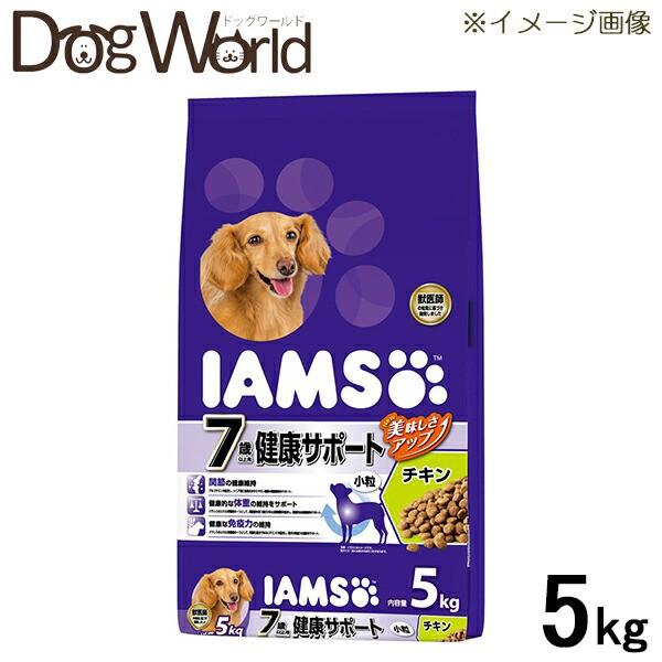 アイムス 犬用 7歳以上用 シニア チキン 小粒 5kg...