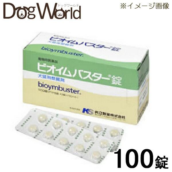 SALE 共立製薬 犬猫用整腸剤 ビオイムバスター錠 ...