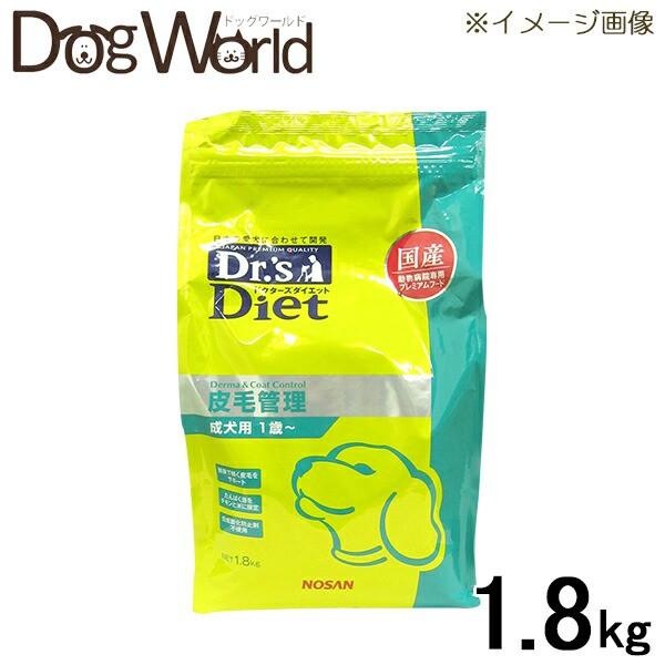 ドクターズダイエット 犬用 皮毛管理 成犬用 1歳...