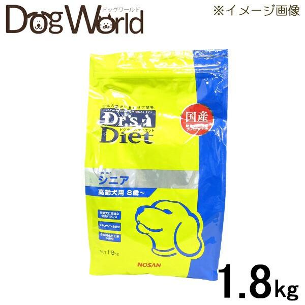 ドクターズダイエット 犬用 シニア 高齢犬用 8歳...