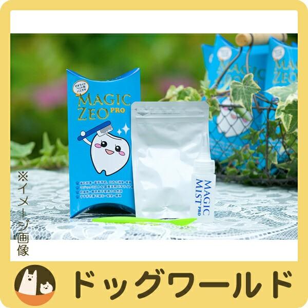 EDOG JAPAN マジックゼオプロ 【ペット用歯磨き】...