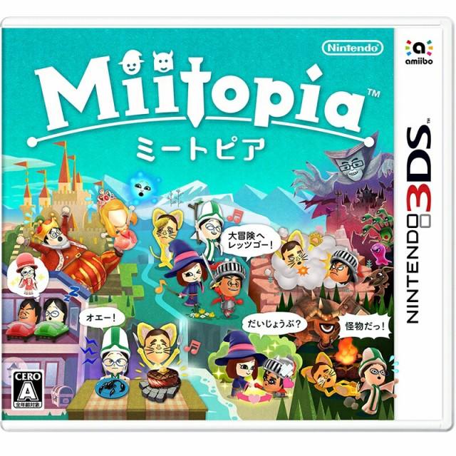 中古ゲーム/ 3DS ソフト / Miitopia  CTR-P-ADQJ ...