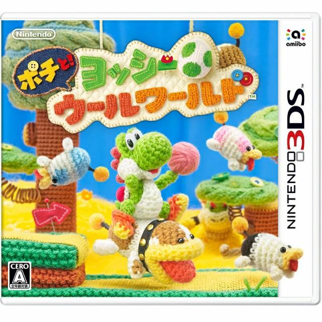 中古ゲーム/ 3DS ソフト / ポチと! ヨッシー ウー...