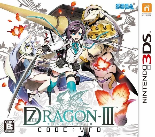 中古ゲーム/ 3DS ソフト / セブンスドラゴン?code...