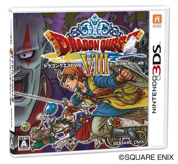 中古ゲーム/ 3DS ソフト / ドラゴンクエストVIII ...