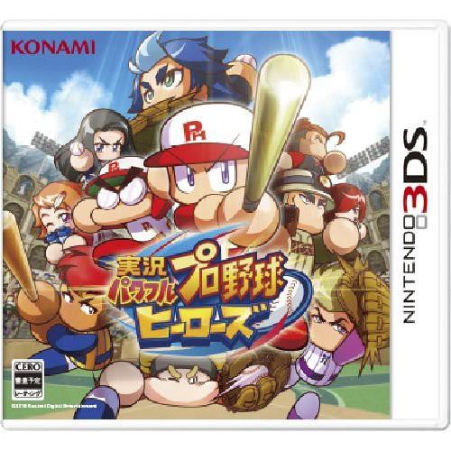 実況パワフルプロ野球 ヒーローズ 3DS ソフト RR0...