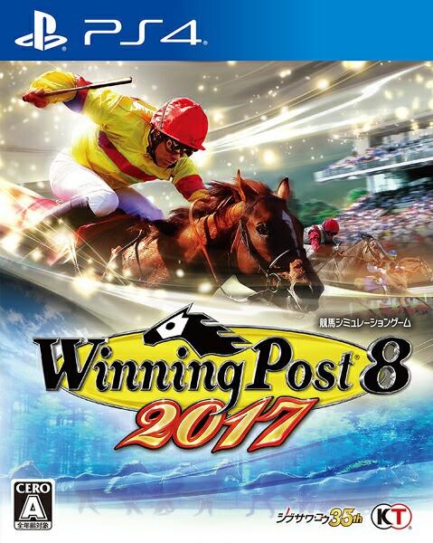 Winning Post 8 2017 【PS4】【ソフト】【中古】...