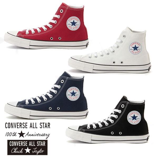 コンバース CONVERSE 通販 ALL STAR 100 COLORS H...