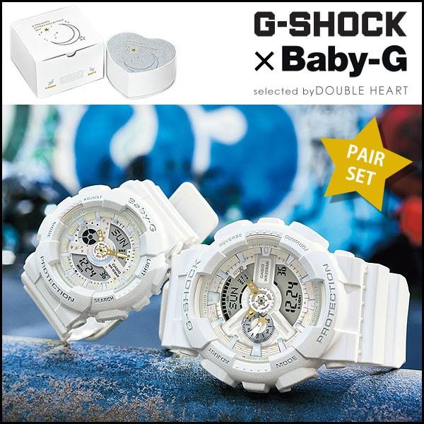 G-SHOCK ジーショック 取寄1週間 ペア G PRESENTS...