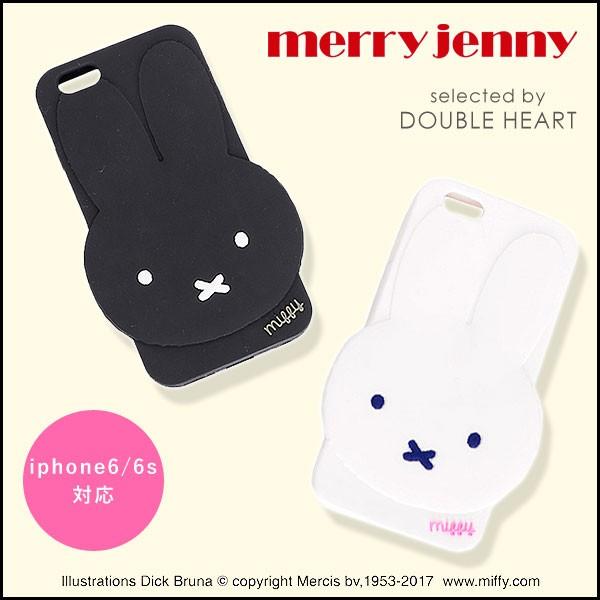 merry jenny メリージェニー miffy iphone6ケース...