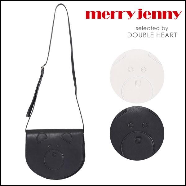 merry jenny メリージェニー 6月上旬予約 くまさ...