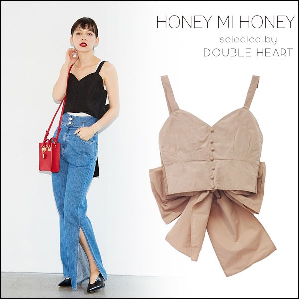ハニーミーハニー HONEY MI HONEY taffeta backri...