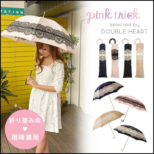 pink trick ピンクトリック 通販 LACE&RIBBON レ...
