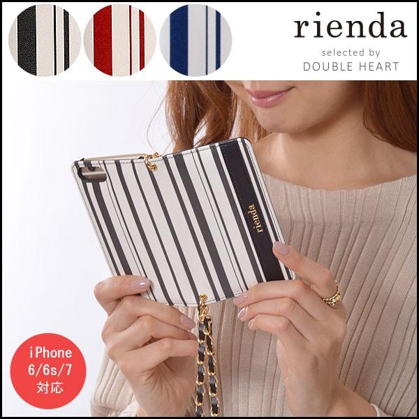 rienda リエンダ ストラップ付きプリント/ボーダ...