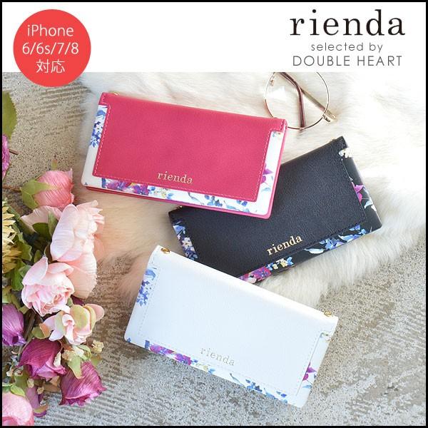rienda リエンダ iphoneケース スクエア/ブラーフ...