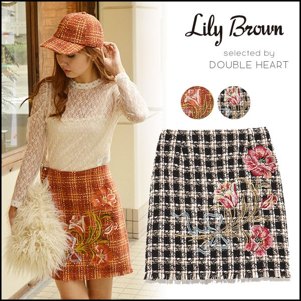 リリーブラウン Lily Brown ツイード刺繍台形スカ...
