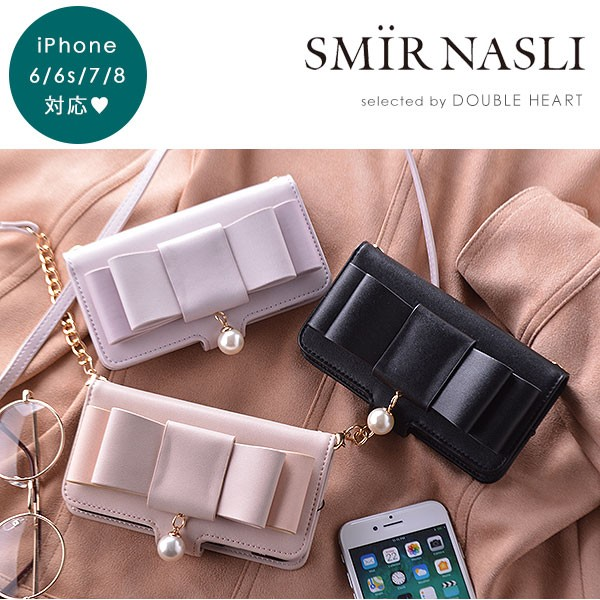 サミールナスリ SMIR NASLI Ribbon Mobile 6/7 一...