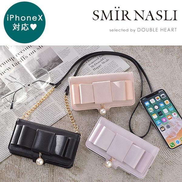 サミールナスリ SMIR NASLI Ribbon Mobilecase X ...