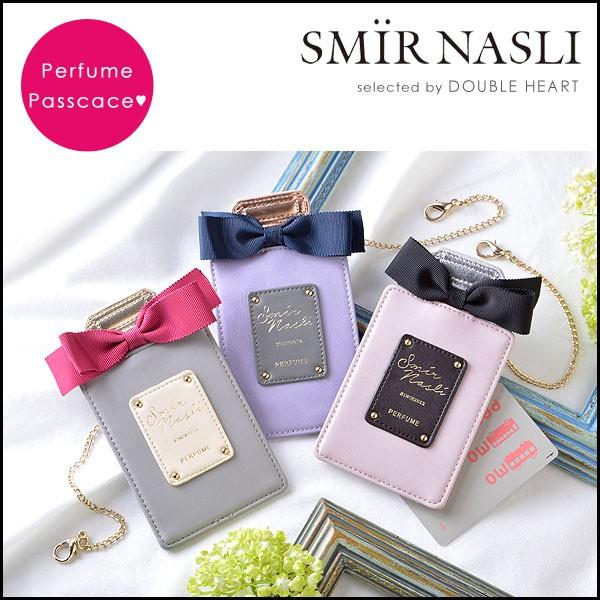 サミールナスリ SMIRNASLI 公式通販 Perfume Pass...