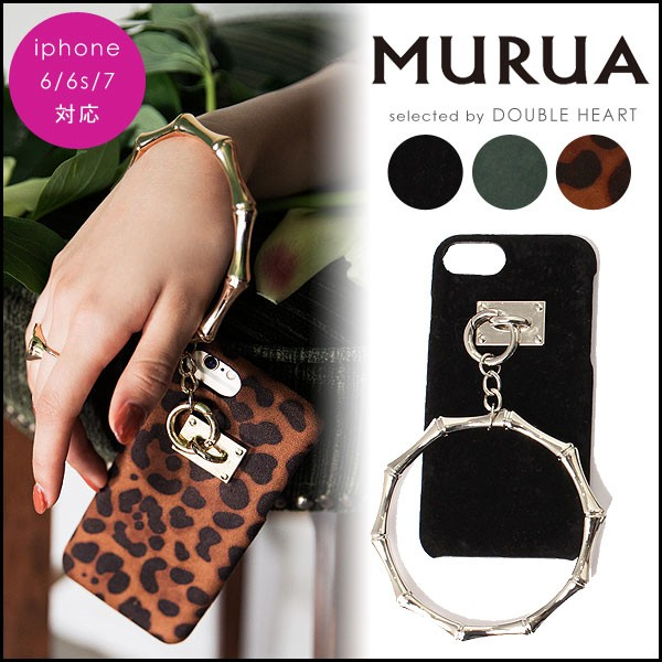 MURUA ムルーア 公式通販 iPhoneケース Big Ring ...