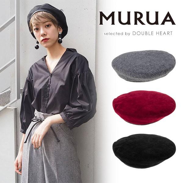 MURUA ムルーア 公式通販 10月下旬予約 パイピン...
