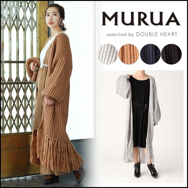 MURUA ムルーア 公式通販 10月下旬予約 ロングフ...
