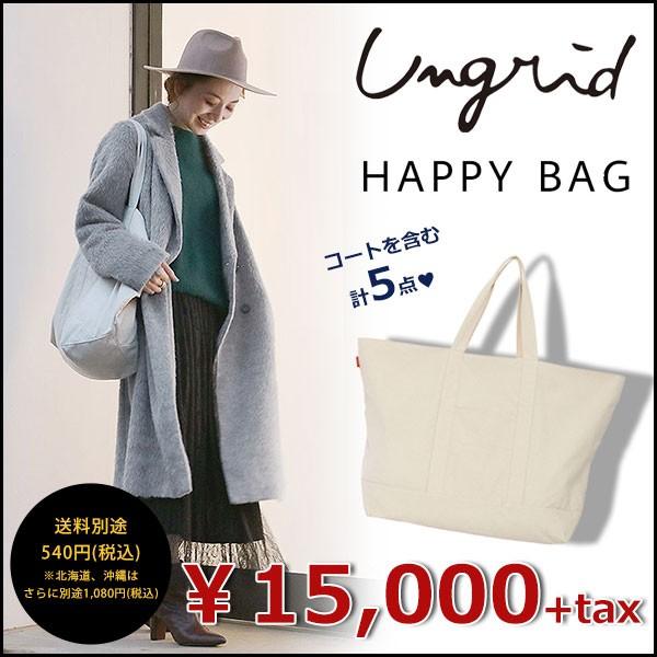 【福袋 2018】 UNGRID アングリッド 福袋 レディ...