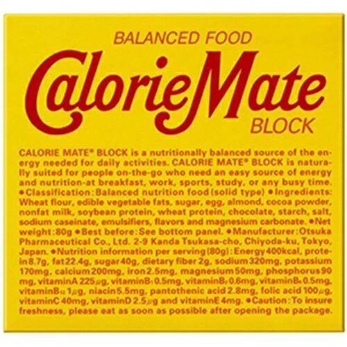 カロリーメイト ブロック チョコレート味 4本入×...