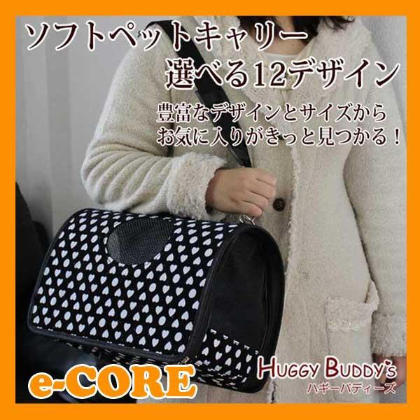hb10004l 【送料無料】ソフトペットキャリー Lサ...