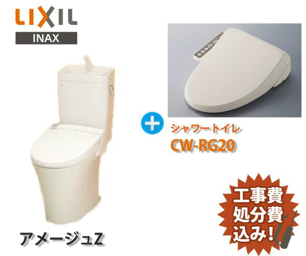 INAX 節水 便器・トイレ リフォーム INAX...