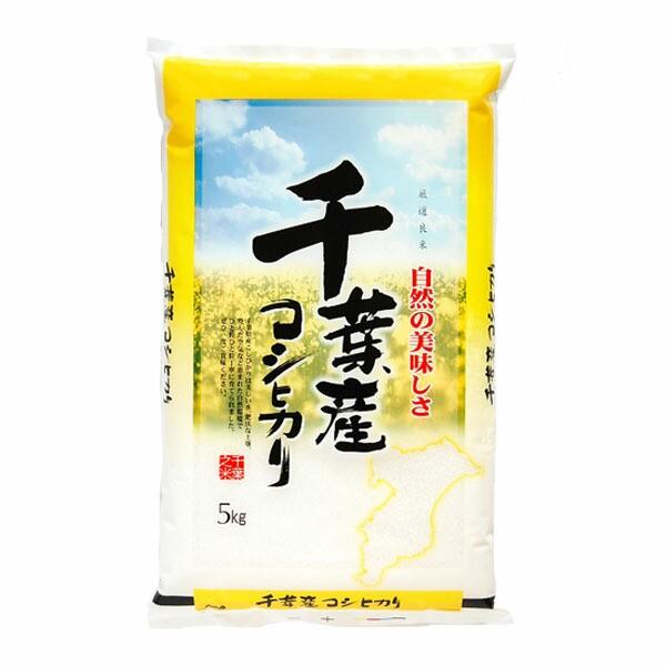 ▼千葉県産こしひかり5kg【白米 お米 ご飯】【TD...