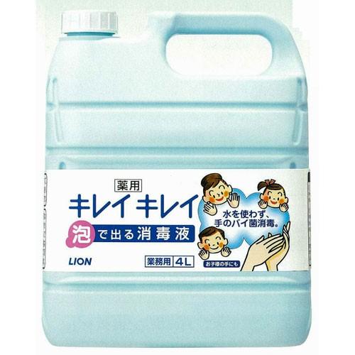 ★キレイキレイ薬用泡で出る消毒液4L【送料無料】...