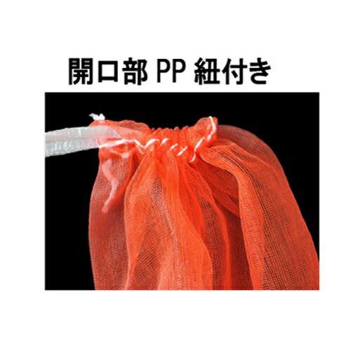 【送料無料】青果ネット モノフィラネット 10K 赤...