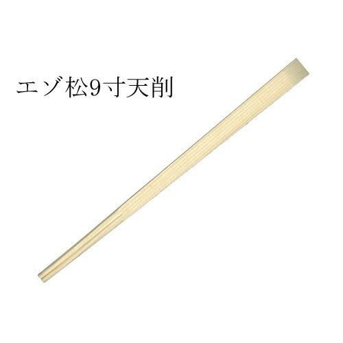 エゾ天削(エゾ松) 特等9寸(24cm) 5000膳【送料...