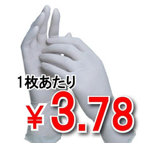 【激安】【特価】 MTD4NW ニトリル手袋(粉なし)...