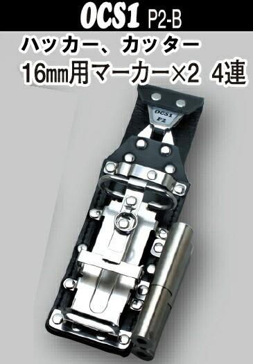 MIKIハッカーケース、逆差4連ブラック