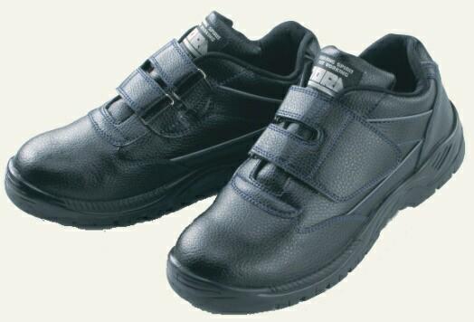 安全靴(マジック)寅壱0075