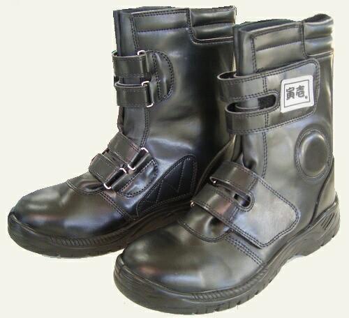 寅壱安全靴(長マジック)ブラック