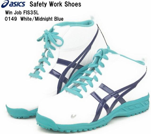 アシックス安全靴ウィンジョブ35Lミドルカット、...