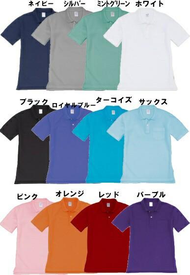 半袖ポロシャツ205バートル