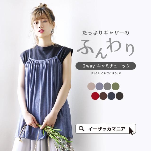 zootie|チュニック ワンピース【メール便可20】...