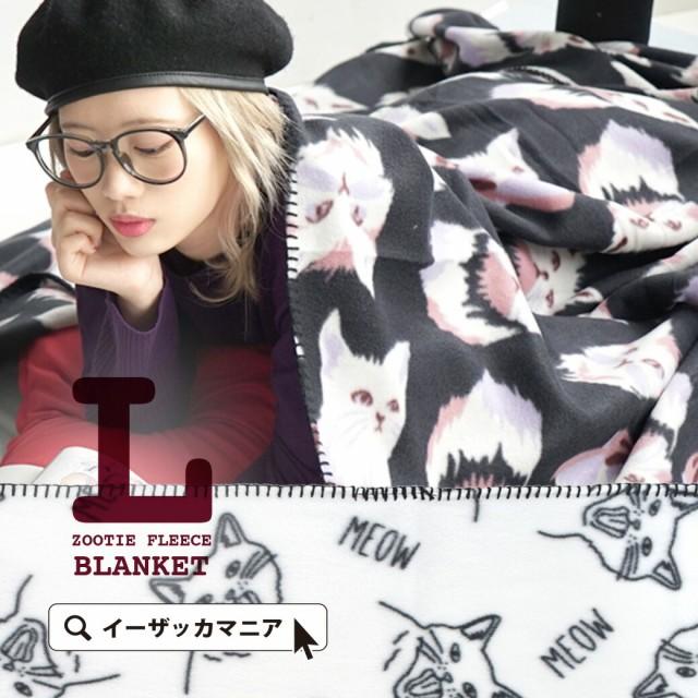 ブランケット Lサイズ 大判 赤ちゃん ベビー ひざ...