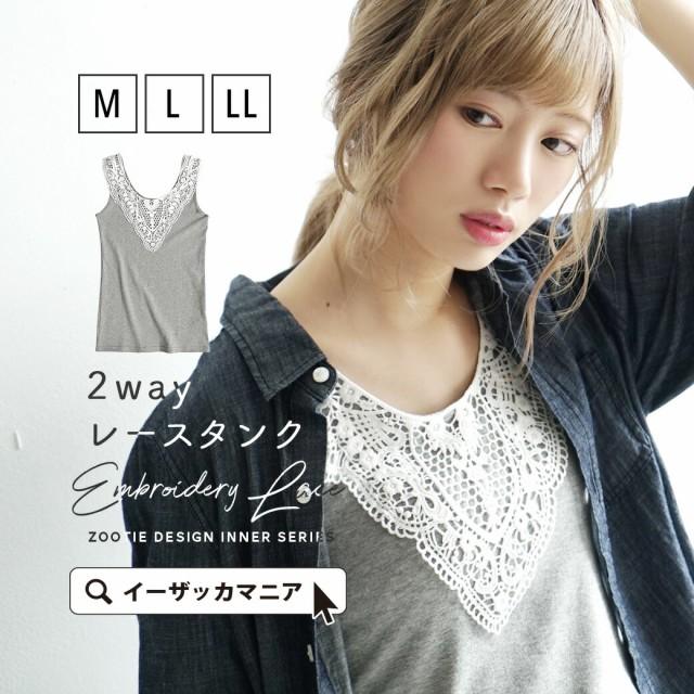 【SS-TOP】【メール便可10】 タンクトップ M/L/LL...