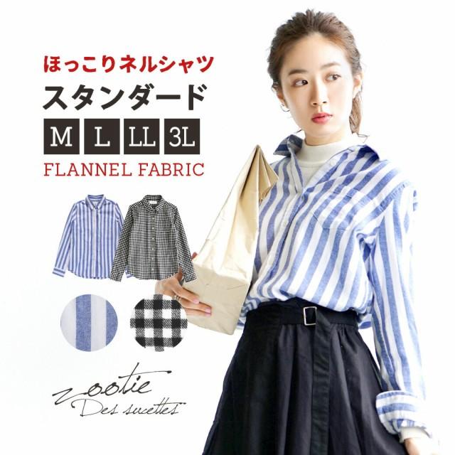zootie|シャツ 秋 ネル 冬 秋冬 新作 ネルシャツ...