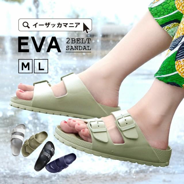 zootie|サンダル レディース 靴 くつ 防水 ビー...