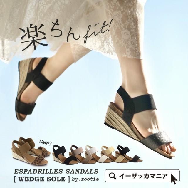 サンダル レディース 靴 シューズ 歩きやすい 脱げない ヒール ローヒール 美脚 脚長 夏 /FIT! ゴムバンド ウェッジソールサンダル