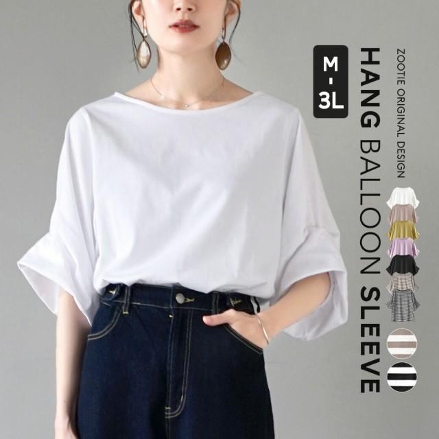 zootie|M L LL 3L Tシャツ レディース トップス ...