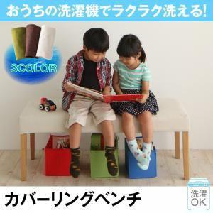 レビューで次回2000円オフ 【ベンチのみ】ベンチ...