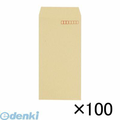 壽堂紙製品工業 [00184] クラフト封筒100枚...