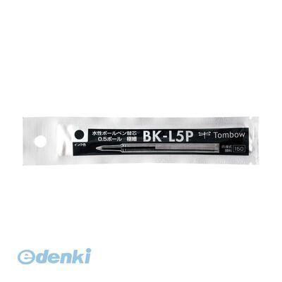 トンボ鉛筆 [BK-L5P33] 水性ボ−ルペン替芯L5P ...